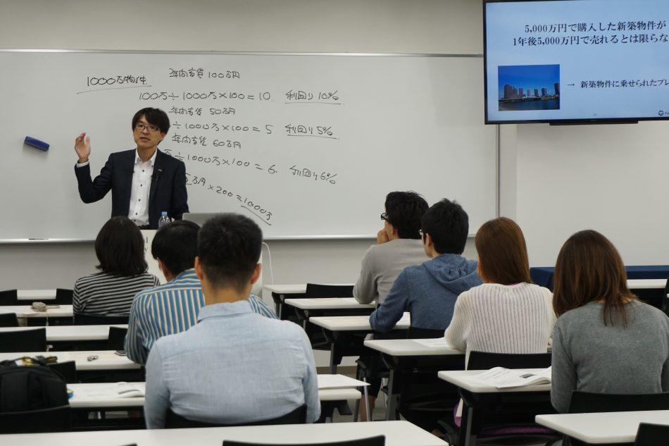菅沼講師がわかりやすく解説